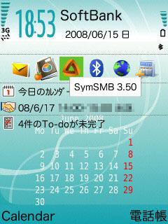 Sscs0165