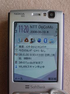 Dsc02221a