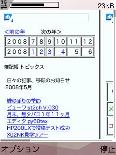 Sscx0096