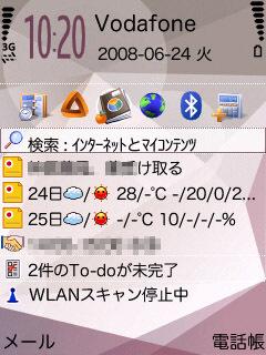 Sscx0100_2