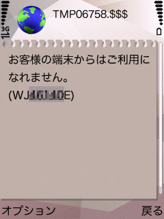 Sscx0126