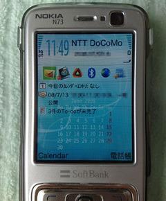 Dscx112a
