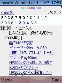 Sscx0067