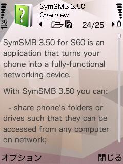 Sscx0251