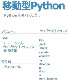 Mpython01
