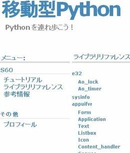 Mpython02