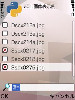Sscx0318