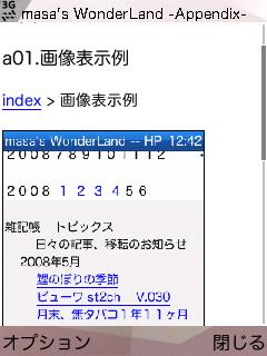 Sscx0322