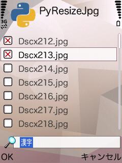 Sscx0325