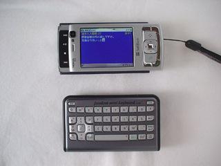 Dsc02240a