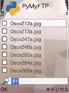 Sscx0371