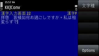 Scxm0012