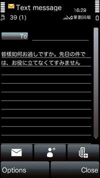 Scxm0061