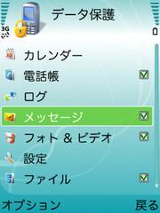 Sscs0180