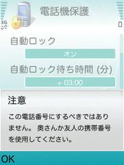 Sscs0181