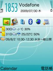 Sscs0193