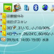 Sscs0201_2