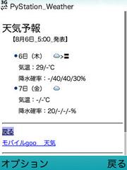Sscs0205