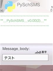 Sscx0554