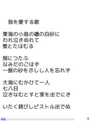 Ssce0038_2