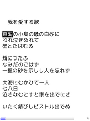 Ssce0039_2
