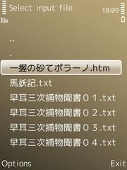 Ssce0041_2