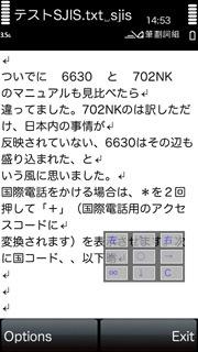 Scym0030a