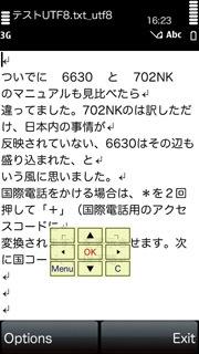 Scym0088