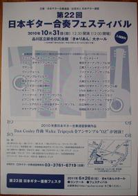 Dsc03033a