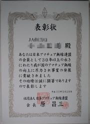 Dsc03395a