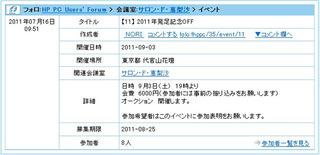 Fhppc201109