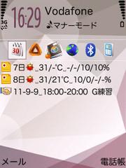 Scxx0005