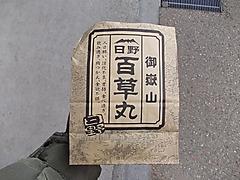 Dscn0099a