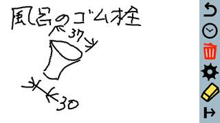 Scym0183a