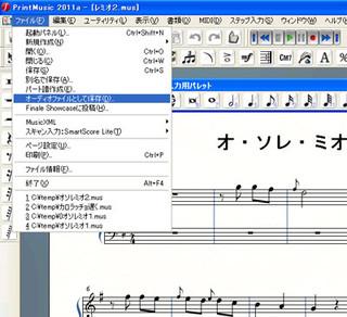Printmusic01