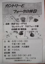 Dsc03609a_2