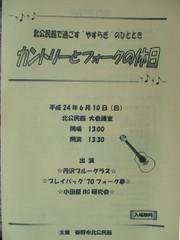 Dsc03620a