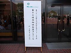 Dscn0585a