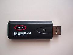 Dsc03639a