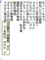 Ssce0194a