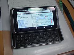 Dsc03667a