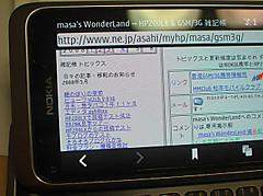 Dsc03669a_2