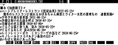 Scrn0041a