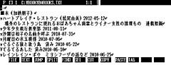 Scrn0042a