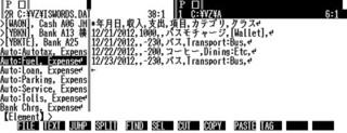 Scrn0045a
