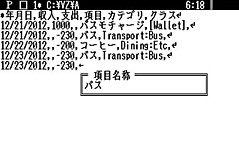 Scrn0051a