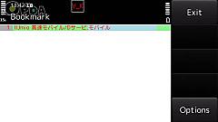 Sscr50012a