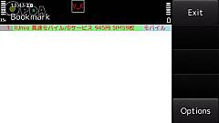Sscr50013a