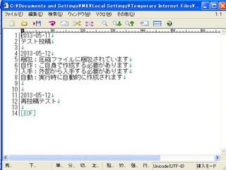 Webdiary02