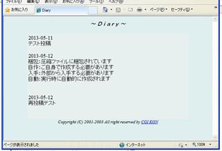 Webdiary04